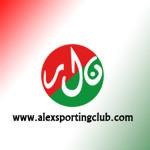 نتائج لاعبي الكاراتيه في بطولة الاسكندرية