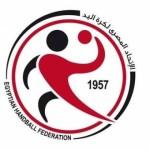 سبورتنج يفوز في أولى مباريات دوري اليد للمحترفين