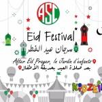 مهرجان عيد الفطر بعد صلاة العيد بحديقة الأطفال