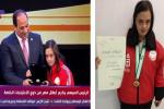 الرئيس السيسي يكرم بطلة فريق الأصدقاء نرمين رشاد