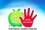 """ندوة بعنوان """" حملة مصر بلا إدمان"""""""