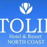 8 أفواج إلى فندق تواليب الساحل خلال أشهر يونيو و يوليو و أغسطس