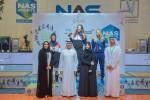 ناردين إيهاب تحصد ذهبية بطولة ندا الشبا الدولية بالإمارات