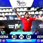 منتخب مصر للشباب إلى دور ال16 فى كأس العالم لكرة اليد