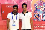 جمباز | محمد منتصر عفيفي يحرز فضية دورة الألعاب الأفريقية
