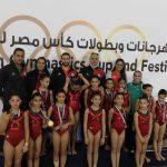 نتائج بطولة كأس مصر للجمباز الفني آنسات تحت ١٠ سنوات