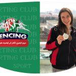 مريم الزهيري تتأهل إلى أولمبياد طوكيو