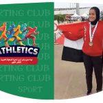 لينا عمرو جابر تحرز ذهبية البطولة العربية لألعاب القوى