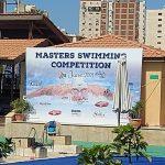 إنطلاق فعاليات بطولة سبورتنج لسباحة الأساتذه
