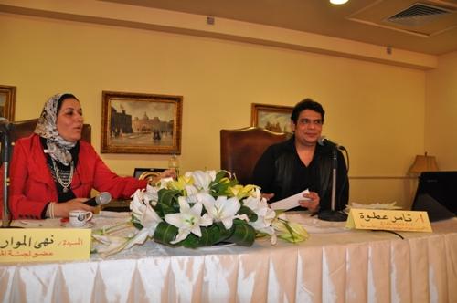 ندوة تامر عطوة عن الابراج 29-12-2012 - لجنة المرأه