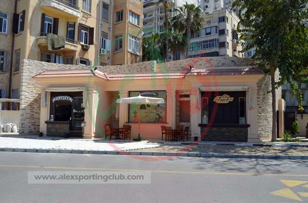 مطعم سيلانترو